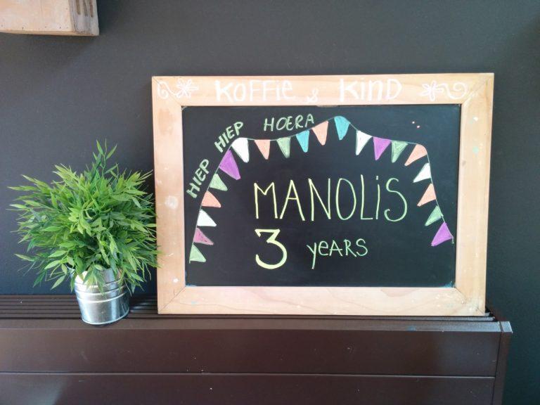 To party για τα τρίτα γενέθλια του γιού μας